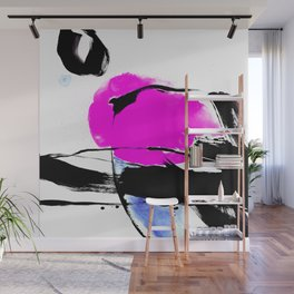 Brush Dance No.602h by Kathy Morton Stanion Wall Mural