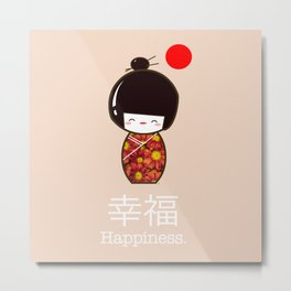 Geisha Girl Happiness Kawaii Metal Print