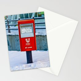 Mail Me Stationery Cards