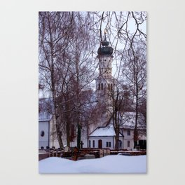 Concept Baden-Wurttemberg : Chapel with Cemetery in Laupheim Canvas Print