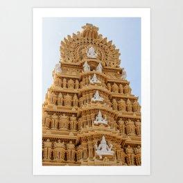 Chamundeswari Temple Art Print