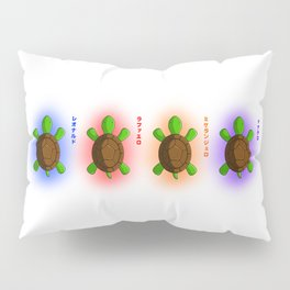 Four Baby Turtles Pillow Sham