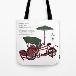 Penang Trishaw Tote Bag