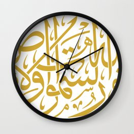 Light of God (Arabic Calligraphy) Wall Clock