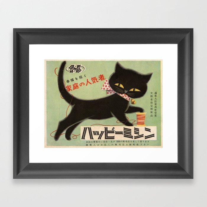 Vintage Japanese Black Cat Gerahmter Kunstdruck