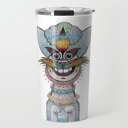 Fashion Animal Travel Mug