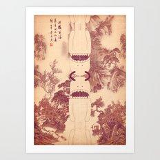 g r r Art Print
