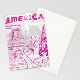 KureAll 300mg America (Magenta) Stationery Cards