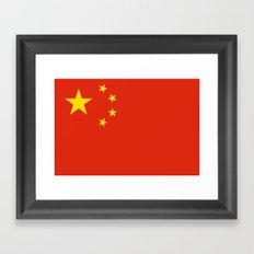 Flag of China Framed Art Print