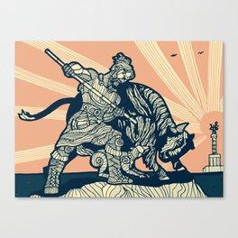 Berlin - The Bull Hunter Canvas Print
