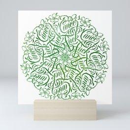 Fuck Cancer Mandala Mini Art Print