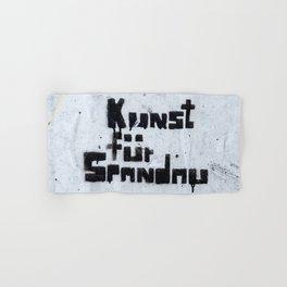 Kunst für Spandau Hand & Bath Towel