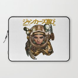 Junker's Delight - Japanese Edition Laptop Sleeve