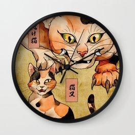 Bakeneko Wall Clock