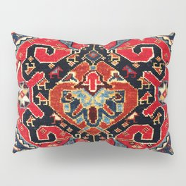 Qashqa'i Antique Fars Persian Bag Face Pillow Sham