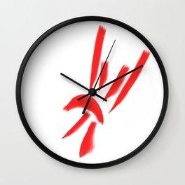 Seep Rent Wall Clock