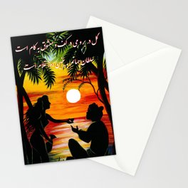 Sultan-E-Jahan (w/poem) Stationery Cards