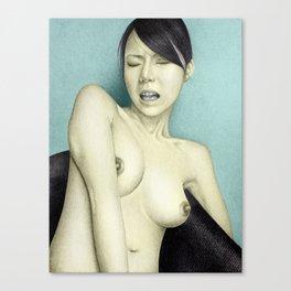 Yoko Canvas Print