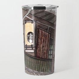 Kyoto, Japan - urban sketch Travel Mug