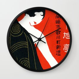 Vintage Japanese Woman with Towel Wall Clock