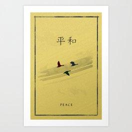 Peace II Art Print