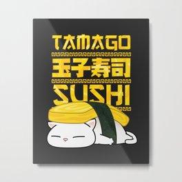 Tamago Sushi Cat Metal Print
