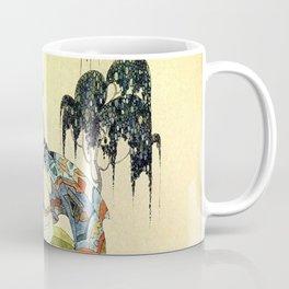 Take me  to the weekend Coffee Mug