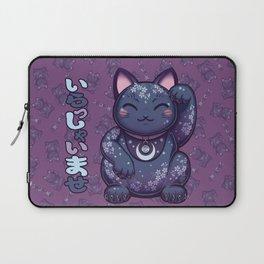 Hanami Maneki Neko: Ren Laptop Sleeve