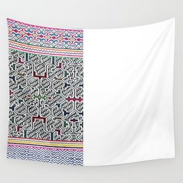 Song to Bring Blessings to a Marriage - Traditional Shipibo Art - Indigenous Ayahuasca Patterns Wall Tapestry