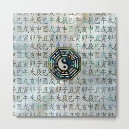 Abalone and Gold Bagua  feng shui hieroglyphs Metal Print
