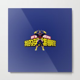 My Hero Academia All Might Metal Print
