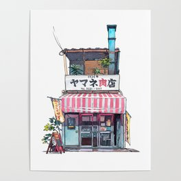 Tokyo storefront #01 Poster