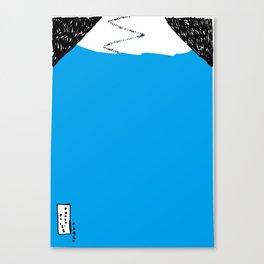 World Heritage 137 Canvas Print