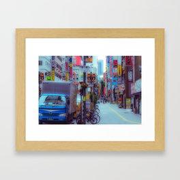 Before The Commute Framed Art Print