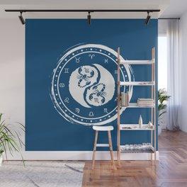 Scorpio Yin Yang Eighth Zodiac Sign Wall Mural