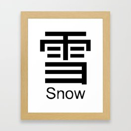 Snow Japanese Writing Logo Icon Framed Art Print