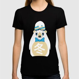 Fuyu - Season bear Winter T-shirt