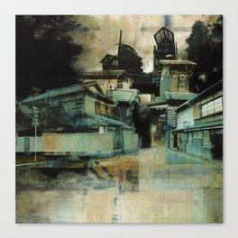 Groves of Arashiyama Canvas Print