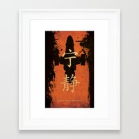 firefly Framed Art Prints featuring Firefly by Edmond Lim