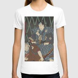 2 Samurais (Japanese soldiers) Ukiyo-e T-shirt