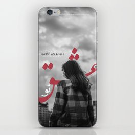 The prisoner of your love iPhone Skin