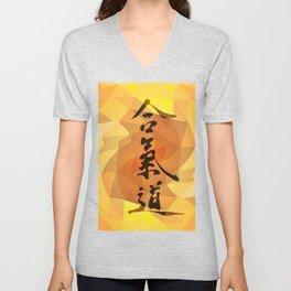 Aikido Kanji Art Design Oil Painting Style Unisex V-Neck