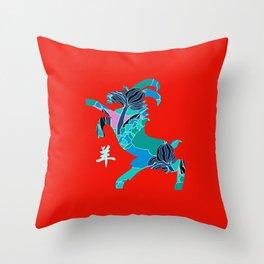 12 ZODIAC: YEAR OF THE GOAT Throw Pillow