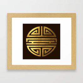 Four blessings Gold Framed Art Print