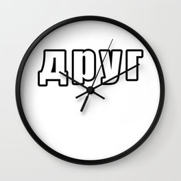 Apyr - Meme Wall Clock
