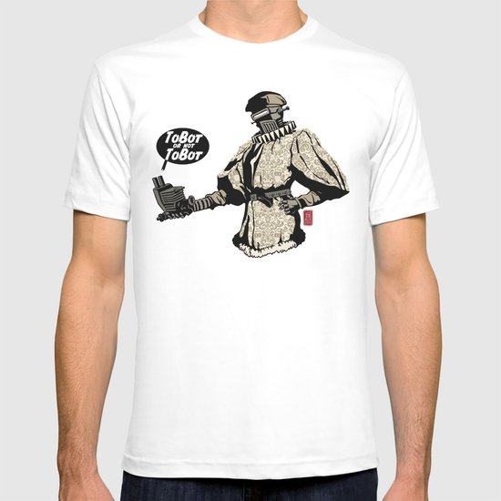 To Bot Or Not To Bot T-shirt