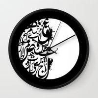 arabic Wall Clocks featuring Arabic letters by elyinspira
