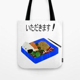Bento Tote Bag