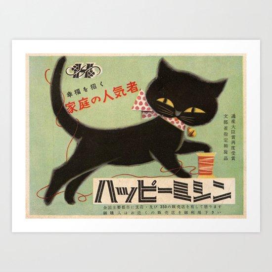 Vintage Japanese Black Cat by vintagevault