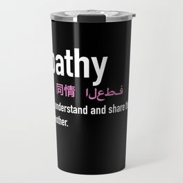empathy Travel Mug